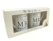 10th Wedding Anniversary Gift - Pair Of Mugs