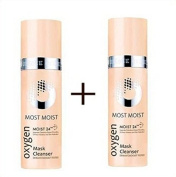 OSEQUE Most Moist Oxygen Mask Cleanser 1+1. 120ml*2 /100% Authentic Korea Cosmetic