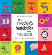 The Toddler's Handbook [Large Print]
