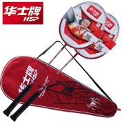 DHS 2 Player Badminton Racket Set/Including 1 Badminton Bag/2 Rackets/3 Badminton /2 elbow pads/titanium alloy/integration