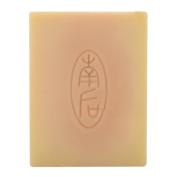 Acne Treatment Face Wash Handmade Beauty Bar (Horse Oil Soap), 100mls (100g), Eliminating Acne, Pimples, Blemish, Acne Marks, Acne Scars, Dark Spots