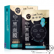 My Scheming Pore-Minimising Black Mask