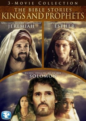 The Bible Stories: Kings and Prophets - Jeremiah/Esther/Solomon