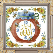 Good Value Cross Stitch Kits Beginners Kids Advanced -Honey Pot Dial(Islam ) 11 CT 48cm x 48cm , DIY Handmade Needlework Set Cross-Stitching Accurate Stamped Patterns Embroidery Home Decoration Frameless