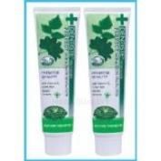 2x100 G. New Dentiste Plus White Vitamin C & Xyitol Gum Toothpaste Made in Thailand