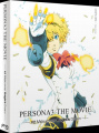 Persona 3: Movie 2 [Region B] [Blu-ray]