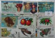 100 Madagascar stamps (26)