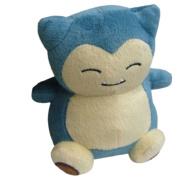 Nintendo Pokemon Snorlax Plush Doll Kids Toy Figure Collectible Gift 15cm