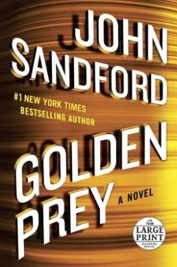 Golden Prey (Lucas Davenport Mysteries)