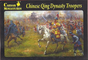 Chinese Qing Dynasty Troopers - 1/72 Plastic Soldiers by Caesar Miniatures