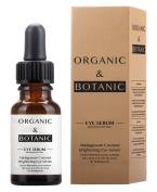 Organic & Botanic Madagascan Coconut Brightening Eye Serum 15 ml