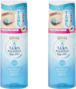 Bifesta Mandom Eye Makeup Remover, 145ml