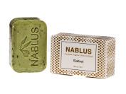 Nablus Soap Natural Olive Oil Soap Sage 100g