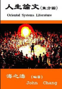 Oriental Systems Literature  [CHI]