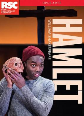 Hamlet (Royal Shakespeare Company)