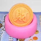 "Let'S Diy Chinese Style ""Wealth"" Handmade Soap Mould Silicone Candle Mould"