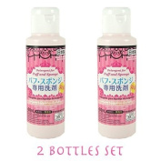 [SET of 2] Daiso Detergent Cleaning for Markup Puff and Sponge 80ml
