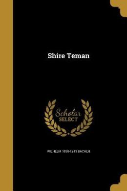 Shire Teman