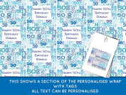 Blue Happy 50th birthday Personalised Wrapping Paper - 590mm x 840mm