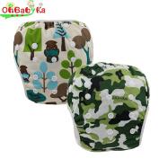 OHBABYKA Baby Swim Nappy Adjustable Unisex Reusable Swimming Pants