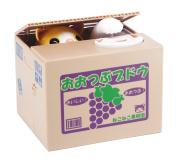 Itazura Coin Bank, Unique Gadgets & Toys® Stealing Money Piggy Bank - Chatora