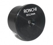 TS-Optics Ronchi Eyepiece - evaluate the optical quality of your telescope with a star