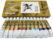 Marie's Chinese Painting Colour Tubes Big Size Watercolour Set 12ml12colors