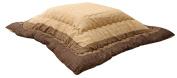 "Kotatsu thick blanket ""Yukari"" Brown 205 × 205cm"