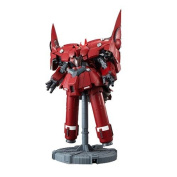 "Bandai Hobby Assault Kingdom Neo Zeong ""Gundam UC"" Action Figure Model Kit"