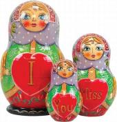 G. Debrekht Miss You Nested Doll, 13cm
