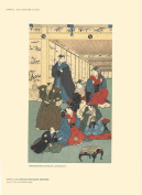 Japanese Artists of the XIX Century-1897 Lithograph