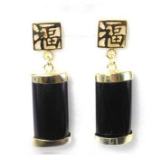 14k Yellow Gold Plated Good Fortune Dangle Natural Black Agate Earrings