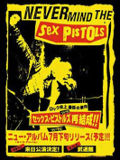 Licences Products Sex Pistols Japan Poster Sticker