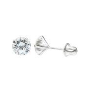 10K White Gold 2.86 Cttw Round Cubic Zirconia (CZ) Single Basket Screw Back Stud Earrings