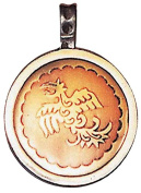 Feng Huang Talisman for Peace & Enlightenment Amulet Charm