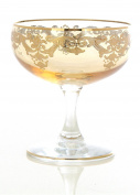 Classic Touch CPGA410 Amber Dessert Cups with 24K Gold Artwork, Set of 4
