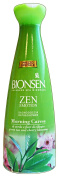 Bionsen Bathroom ZEN MORNING CARESS 500 Ml. Soaps and cosmetics