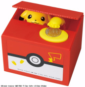 Itazura New Pokemon-Go inspired Electronic Coin Money Piggy Bank box Limited Edition