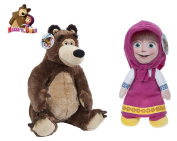 """MASHA AND THE BEAR - Set Pack of 2 characters of Plush toys - The pack includes """"Masha"""" and """"The Bear"""" 51cm - Quality Super Soft"""