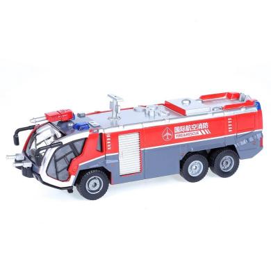 Damara Children's Sound & Lighting Airfield Water Cannon Play Toy