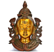 28cm Lord Shiva Wall Hanging Mask, Brass Metal Wall Sculpture Face, Hindu God -Wall Art Décor Collectible Figurine