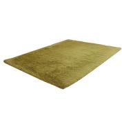 Floor Mat, Leoy88 Fluffy Rugs Anti-Skid Rug for Home 50 x 80cm