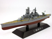 Japanese Battleship Kongo 1/1100 Scale Diecast Metal Model Ship