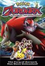 Pokemon Movie 13 [Region 4]
