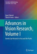 Advances in Vision Research