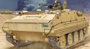Bronco Models CB35082 - Model Kit YW 531 °C Armoured Personnel Carrier
