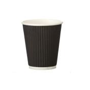 Dispo International 50008BLK Kraft Hot Drink Cup, 240ml, Black