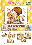 SO-444 Lovely Baby-Boy, SODA Cross Stitch Pattern leaflet, authentic Korean cross stitch design chart colour printed on coated paper