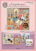 SO-3163 Korean Traditional Household Items(1), SODA Cross Stitch Pattern leaflet, authentic Korean cross stitch design chart colour printed on coated paper
