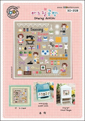 SO-3128 Sewing Atelier, SODA Cross Stitch Pattern leaflet, authentic Korean cross stitch design chart colour printed on coated paper
